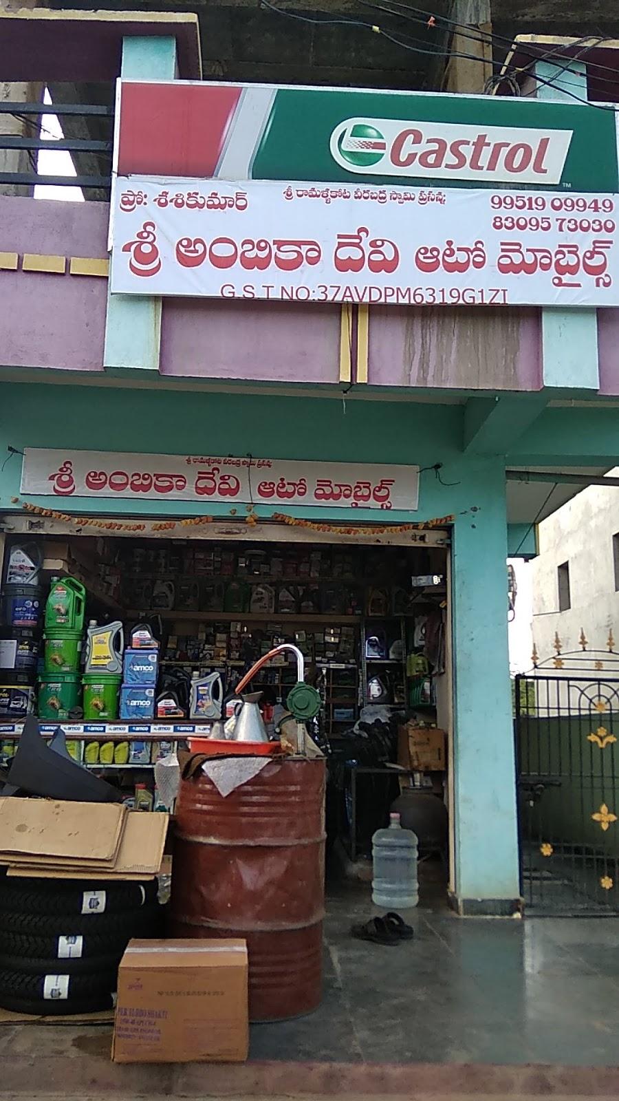 blood bank Indian Red Cross Society Blood Bank near Kurnool Andhra Pradesh