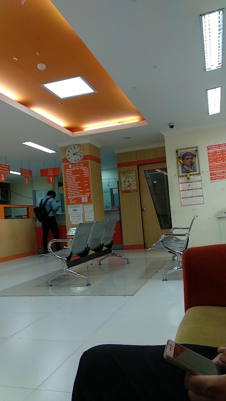 blood bank Bank Of Baroda near Chitradurga Karnataka
