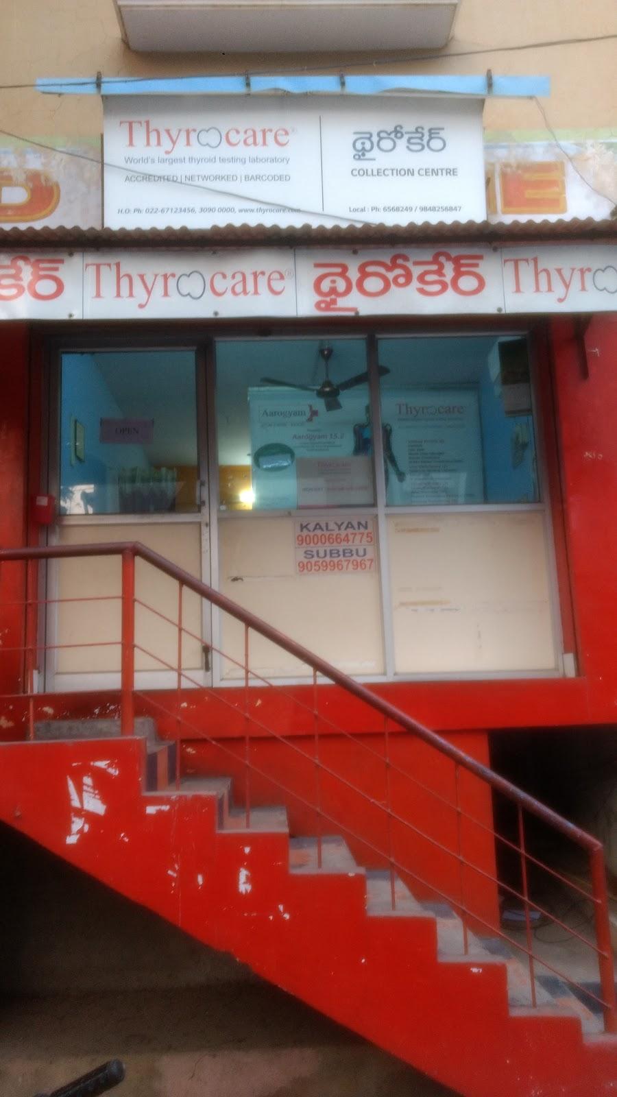 blood bank Thyrocare near Rajahmundry Andhra Pradesh
