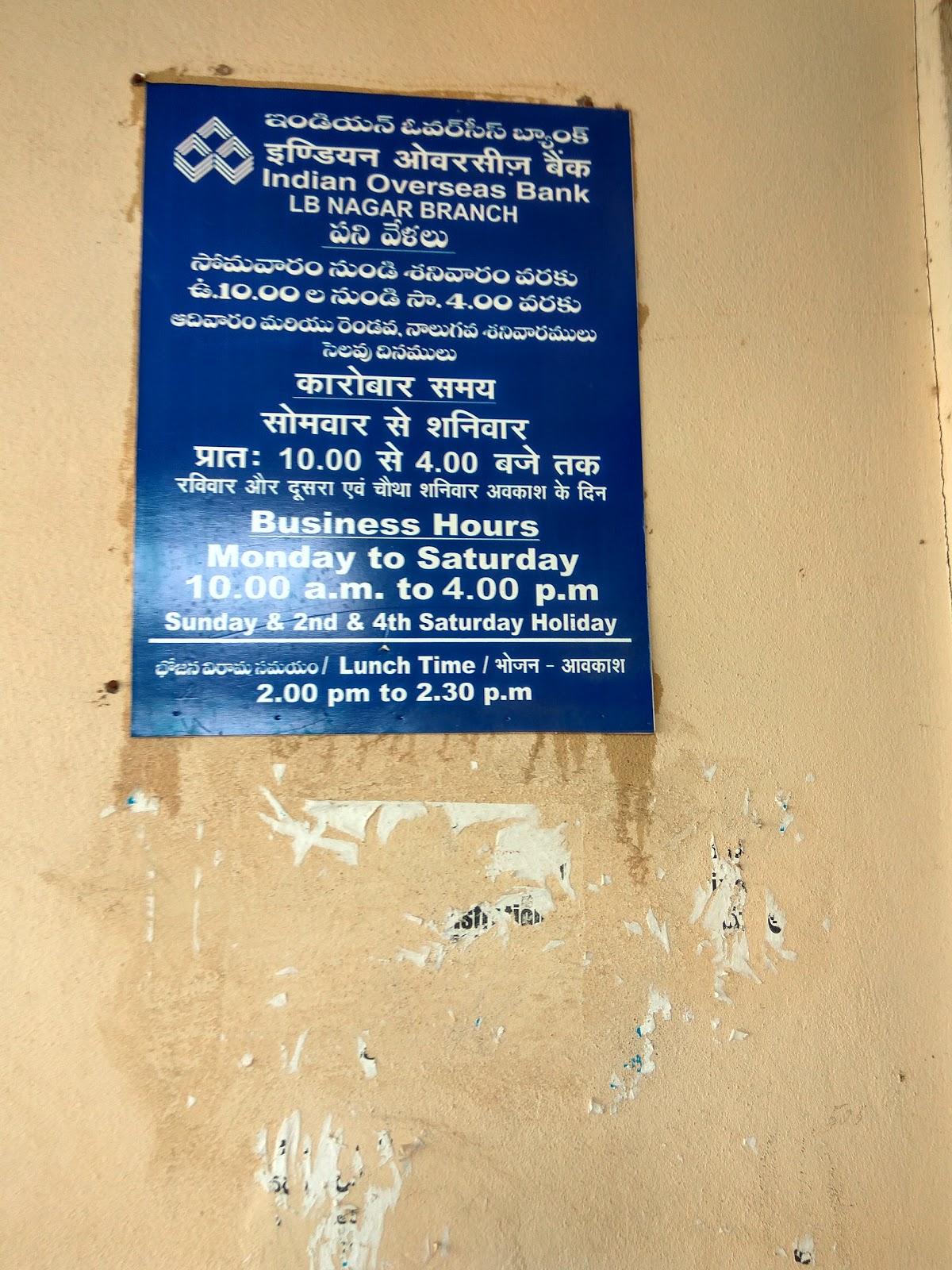 blood bank Indian Overseas Bank near Bahadurguda Telangana