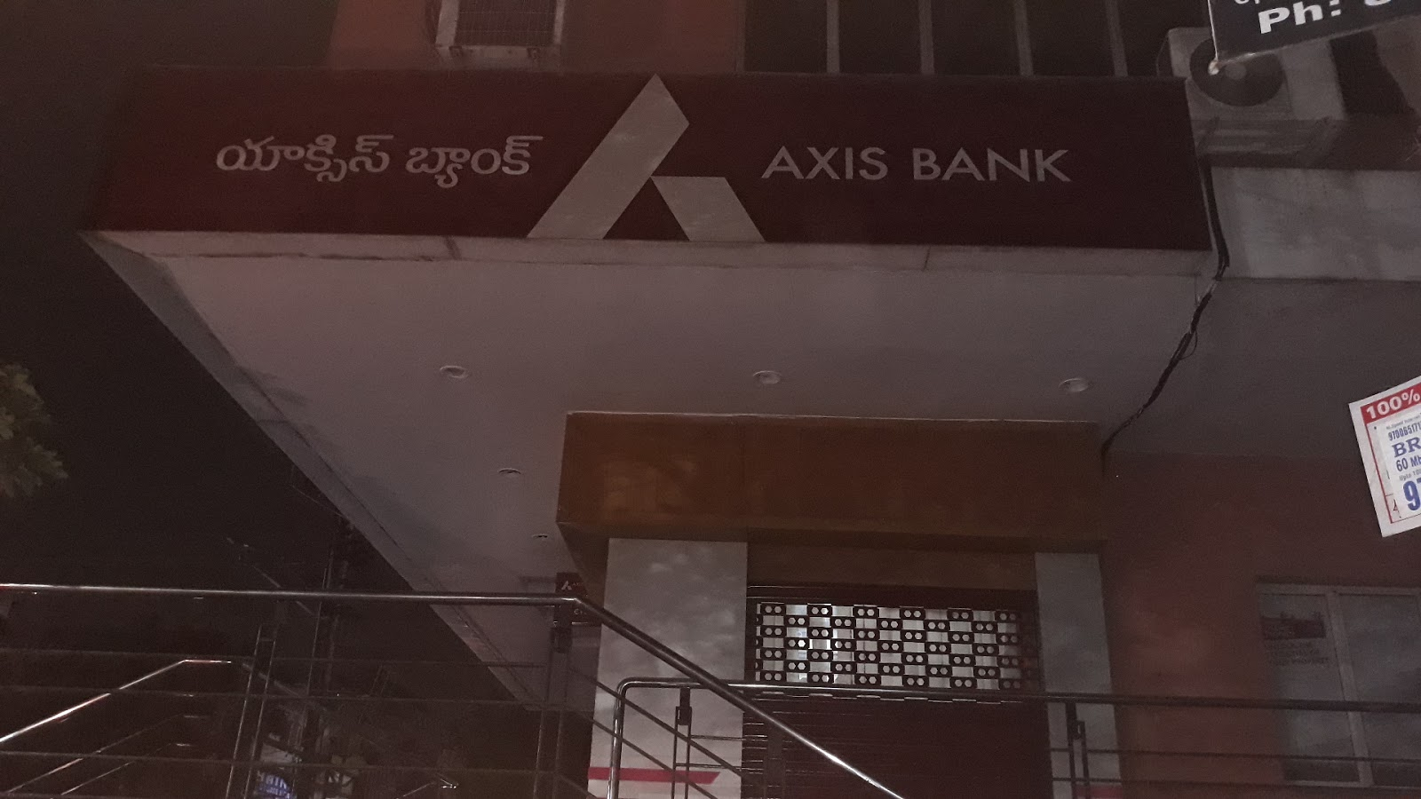 blood bank Axis Bank near Hyderabad Telangana