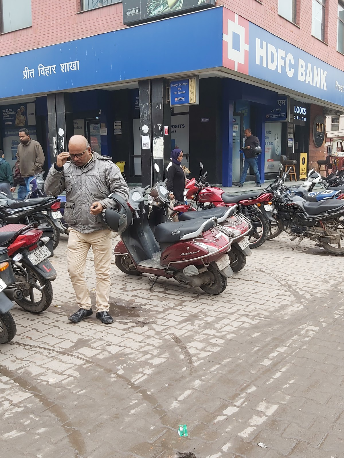 blood bank HDFC Bank near New Delhi Delhi