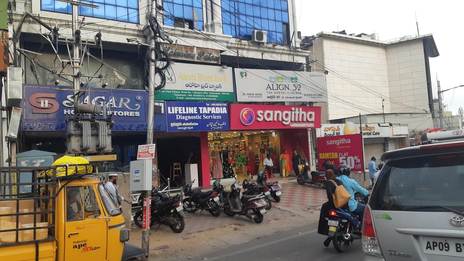blood bank Aarohi Blood Bank near Hyderabad Telangana