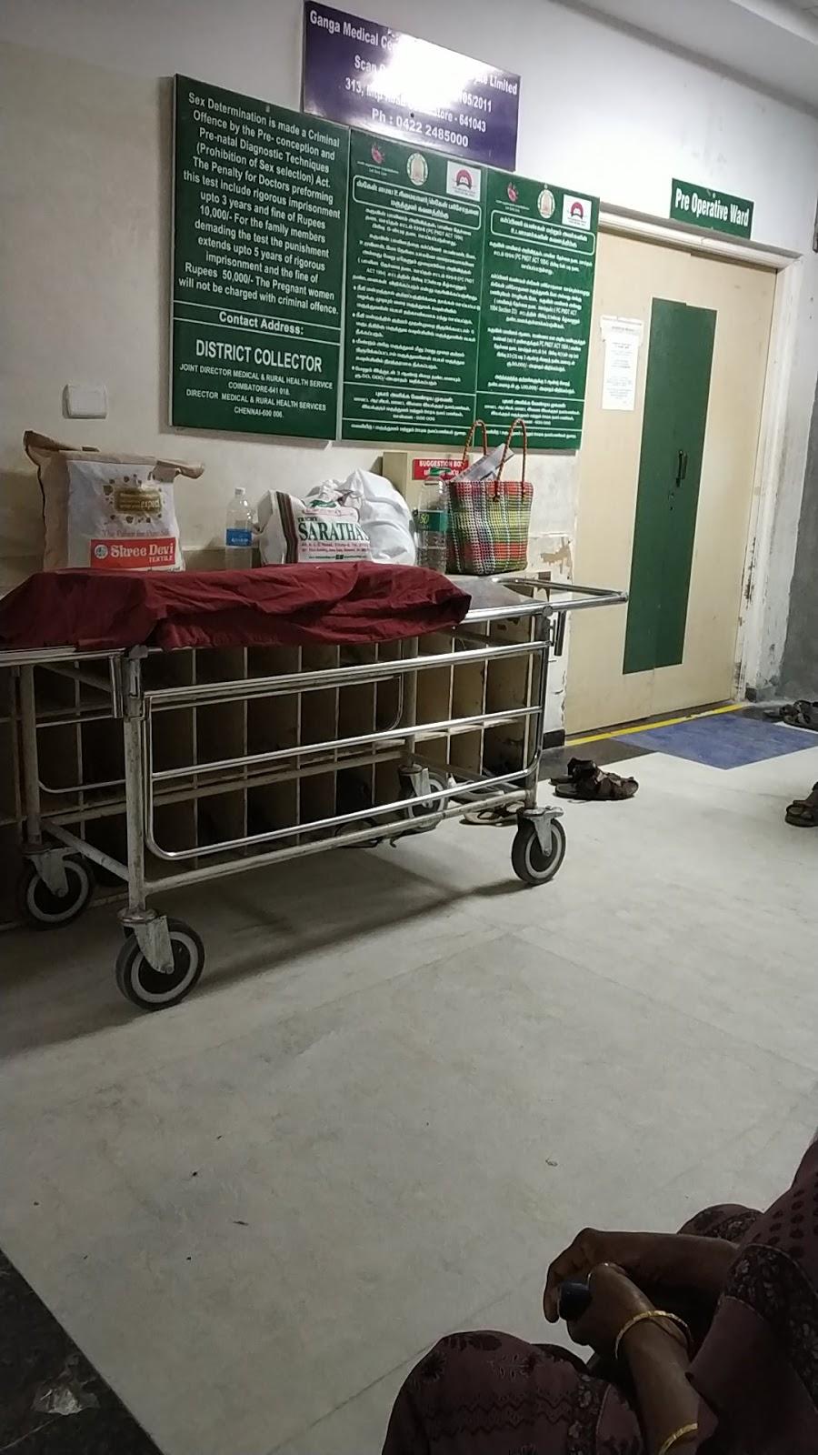 blood bank Ganga Hospital Blood Bank near Coimbatore Tamil Nadu