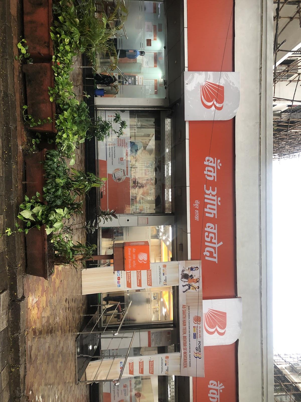 blood bank Bank Of Baroda near Mumbai Maharashtra