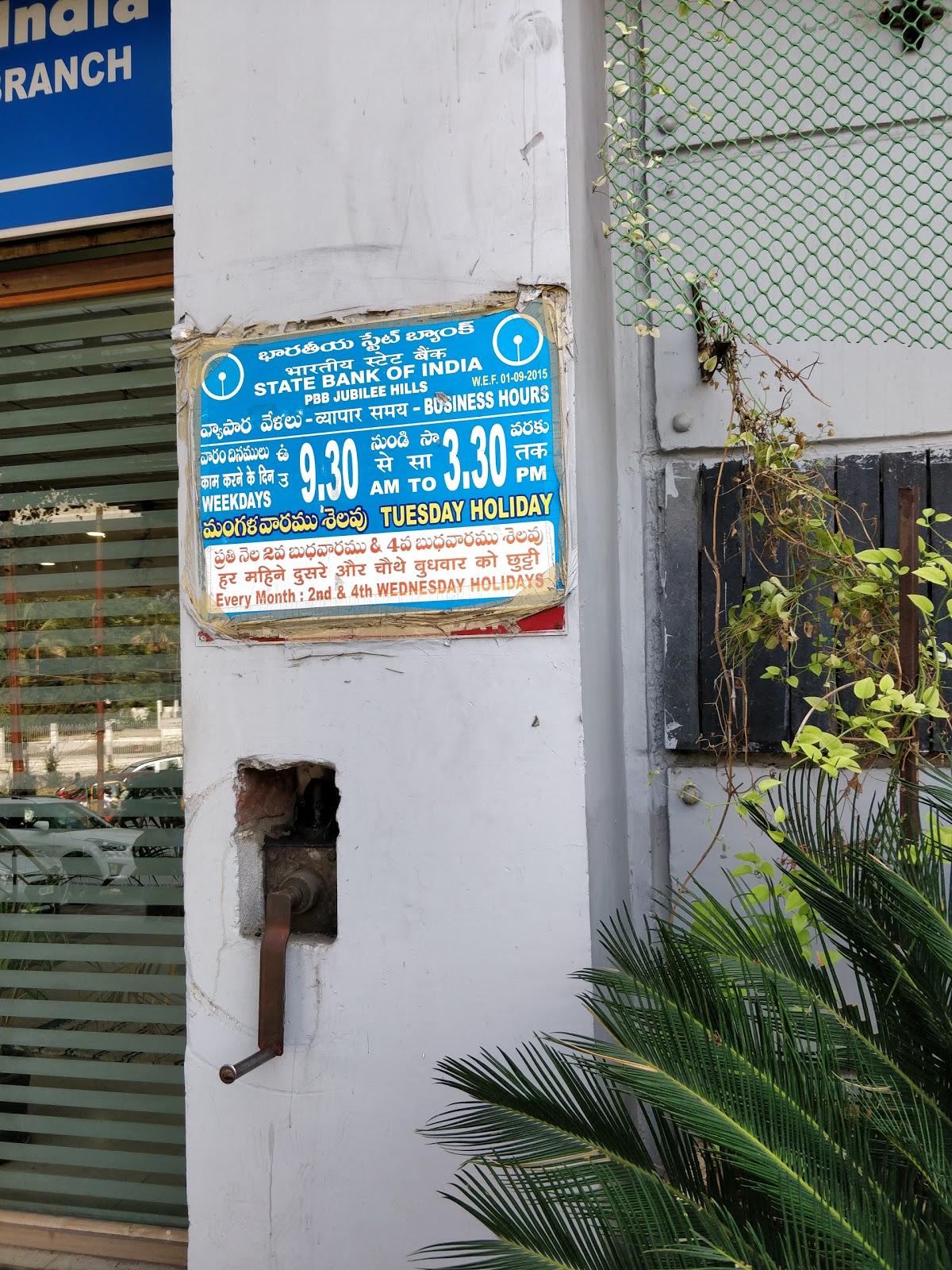 blood bank State Bank Of India PBB Jubilee Hills near Hyderabad Telangana