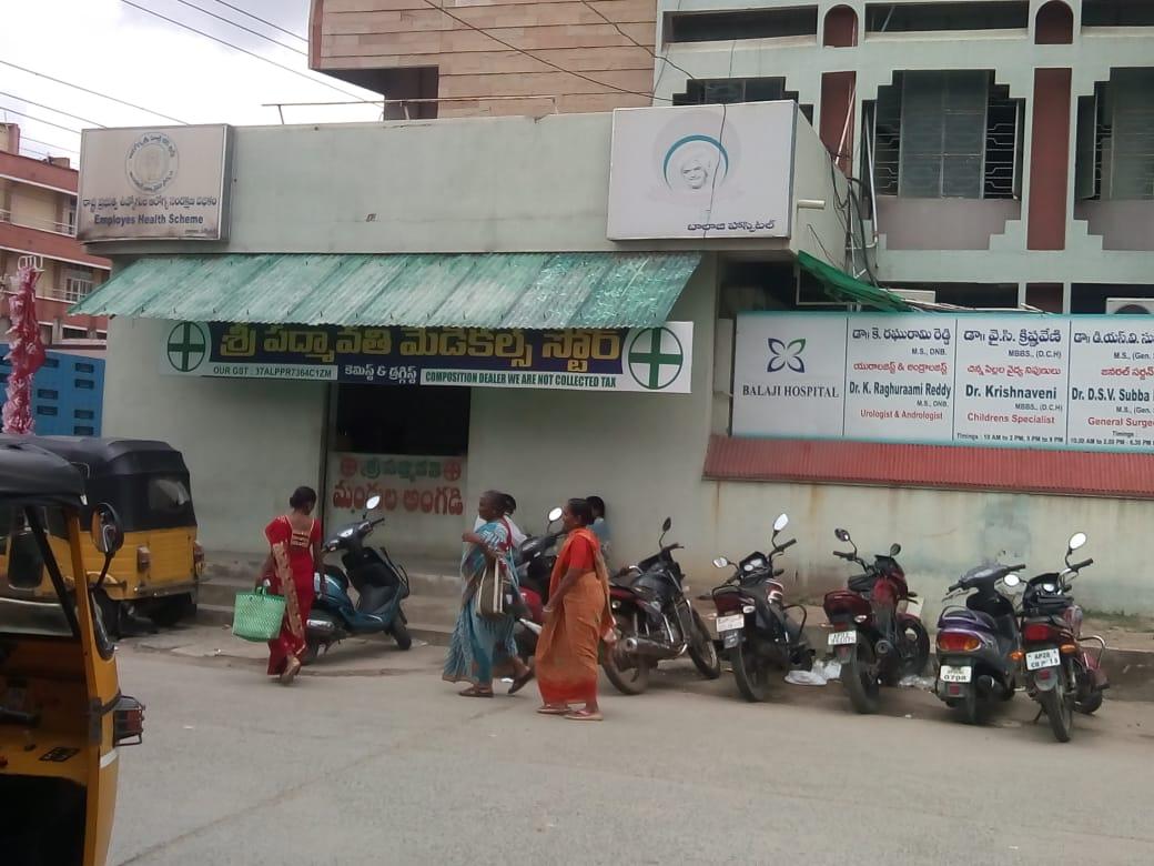 Balaji Hospital Kurnool Andhra Pradesh