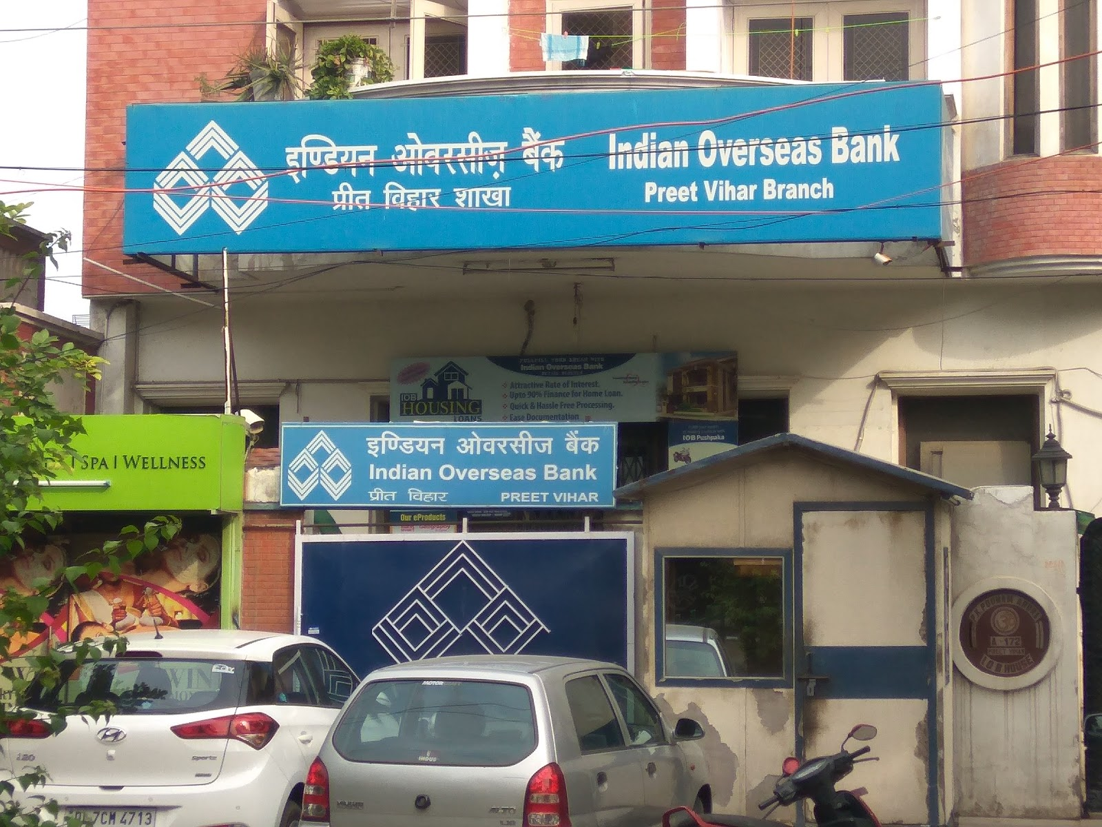 blood bank Indian Overseas Bank near Delhi Delhi