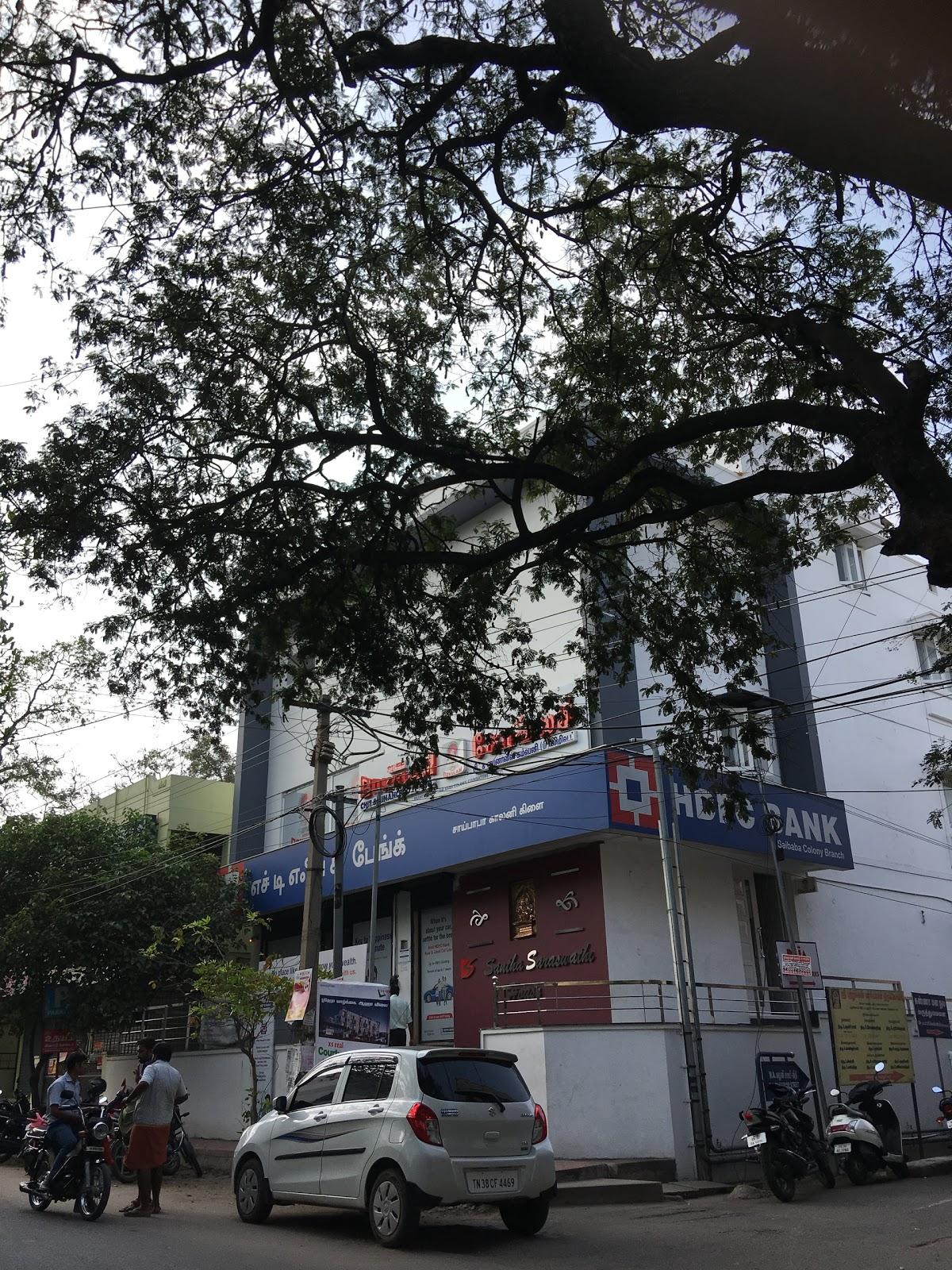 blood bank HDFC Bank near Coimbatore Tamil Nadu