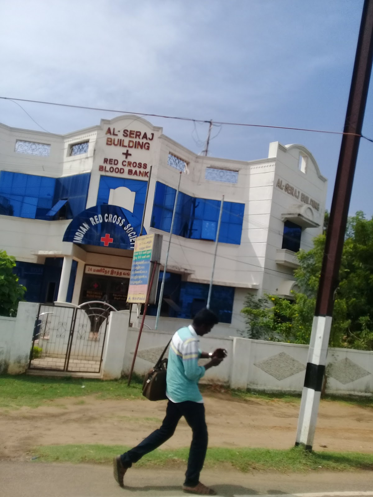 blood bank Indian Red Cross Society near Thanjavur Tamil Nadu