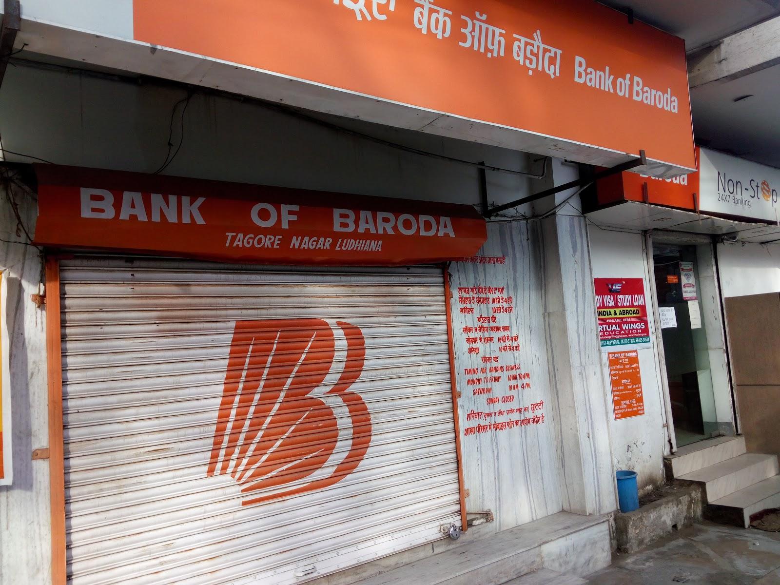 blood bank Bank Of Baroda near Ludhiana Punjab