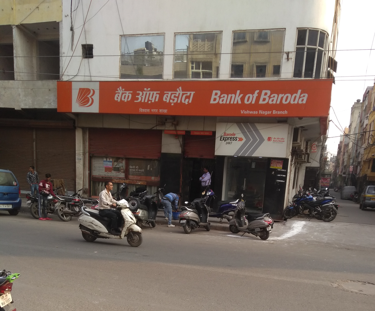 blood bank Bank Of Baroda near Delhi Delhi