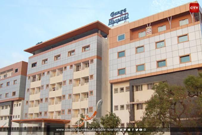blood bank Ganga Breast Care Centre near Coimbatore Tamil Nadu