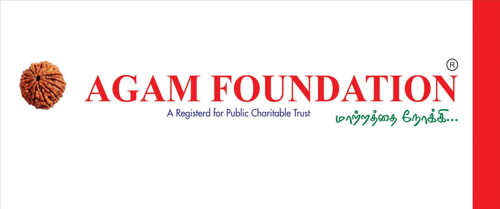 blood bank AGAM FOUNDATION near Ramanathapuram Tamil Nadu