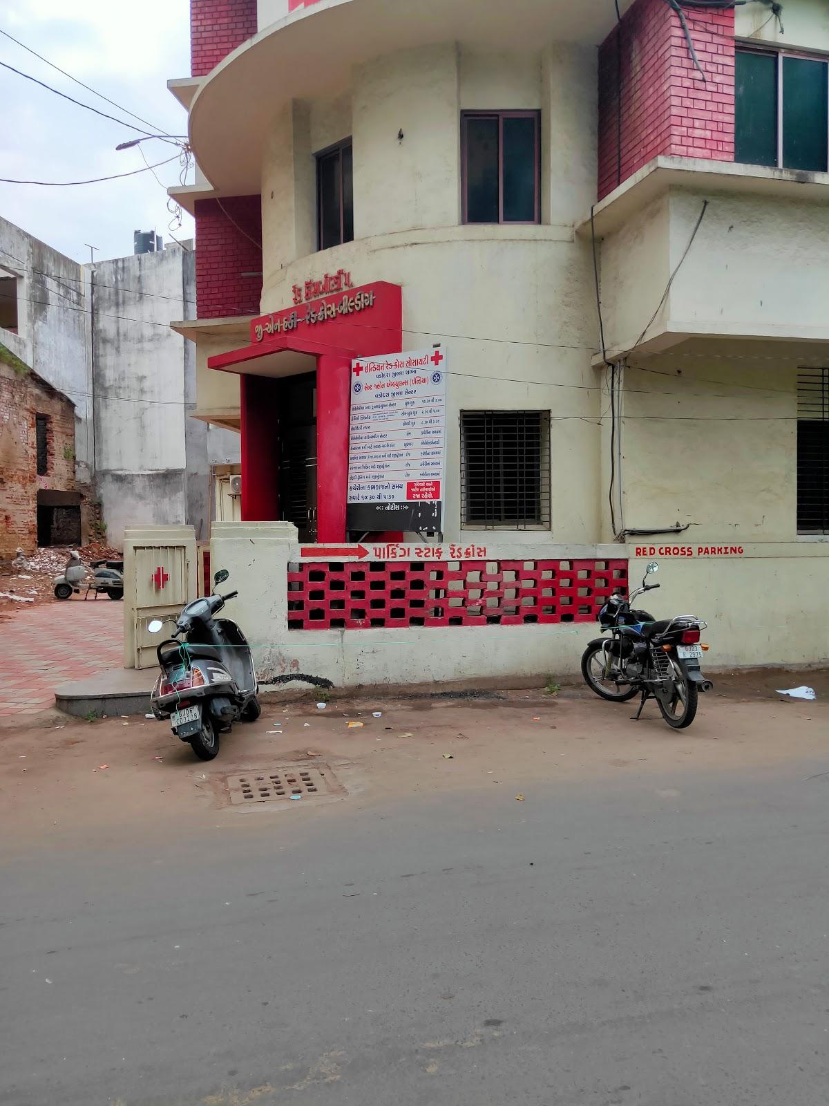 blood bank Indian Red Cross Society near Vadodara Gujarat