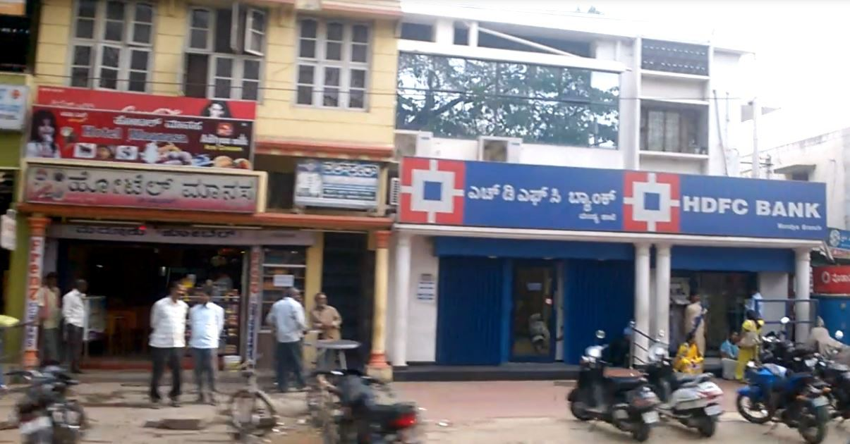 blood bank HDFC Bank near Mandya Karnataka