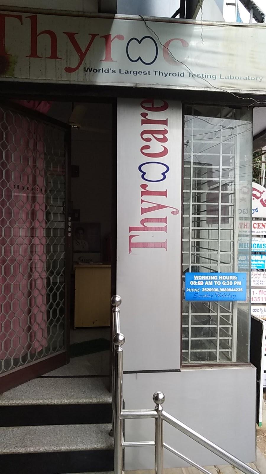 blood bank Thyrocare near Mysuru Karnataka