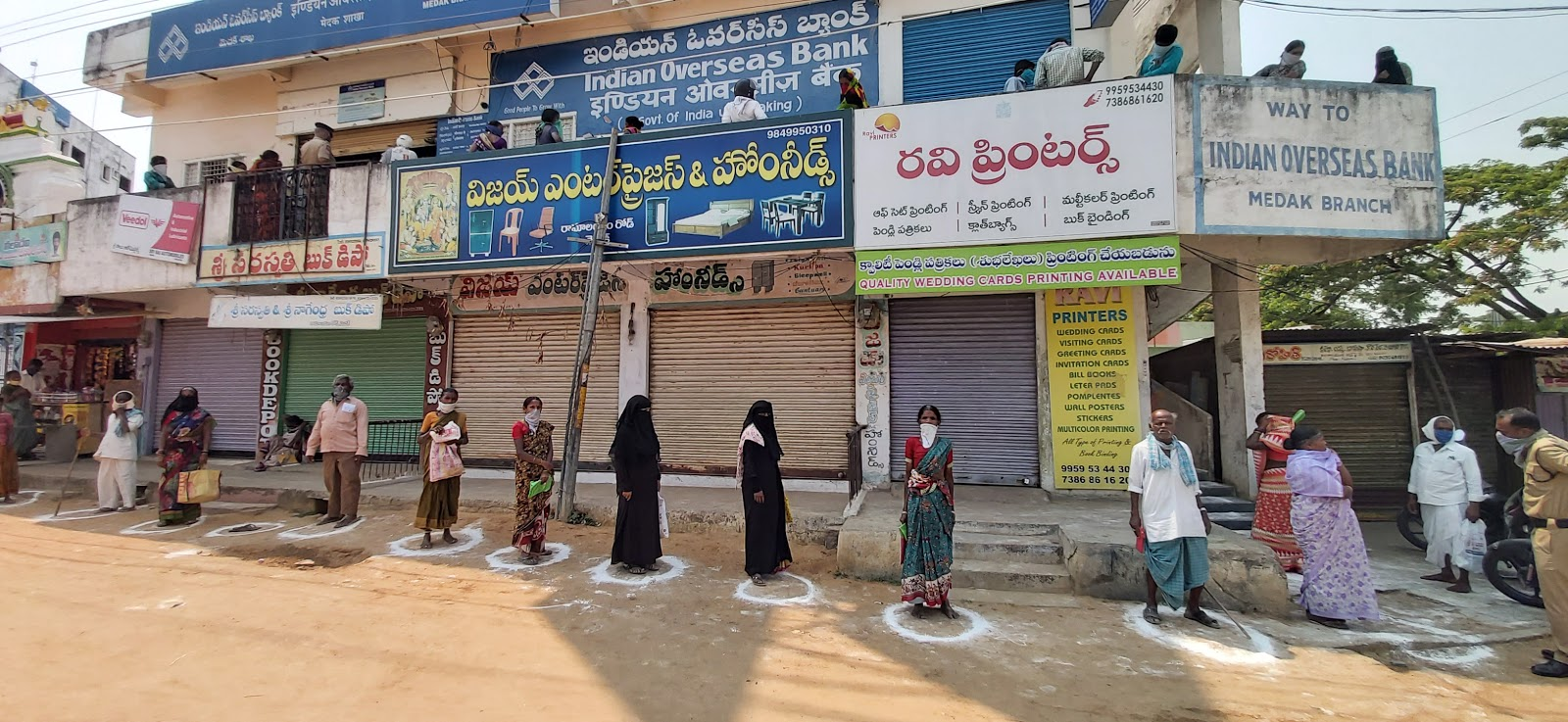 blood bank Indian Overseas Bank near Medak U Telangana
