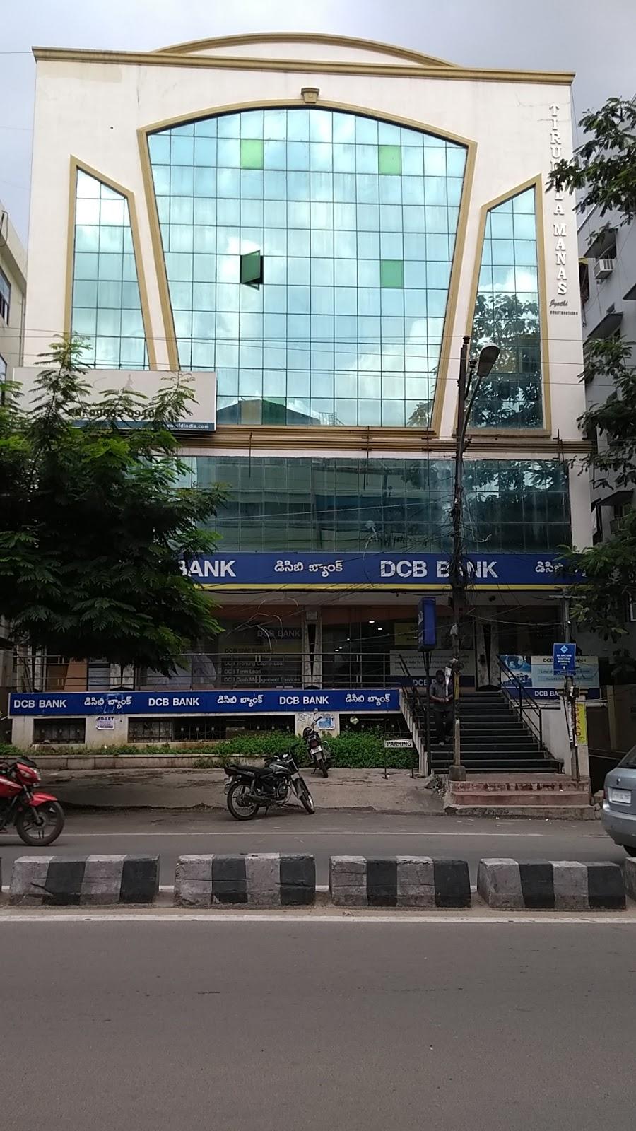 blood bank DCB Bank near Hyderabad Telangana