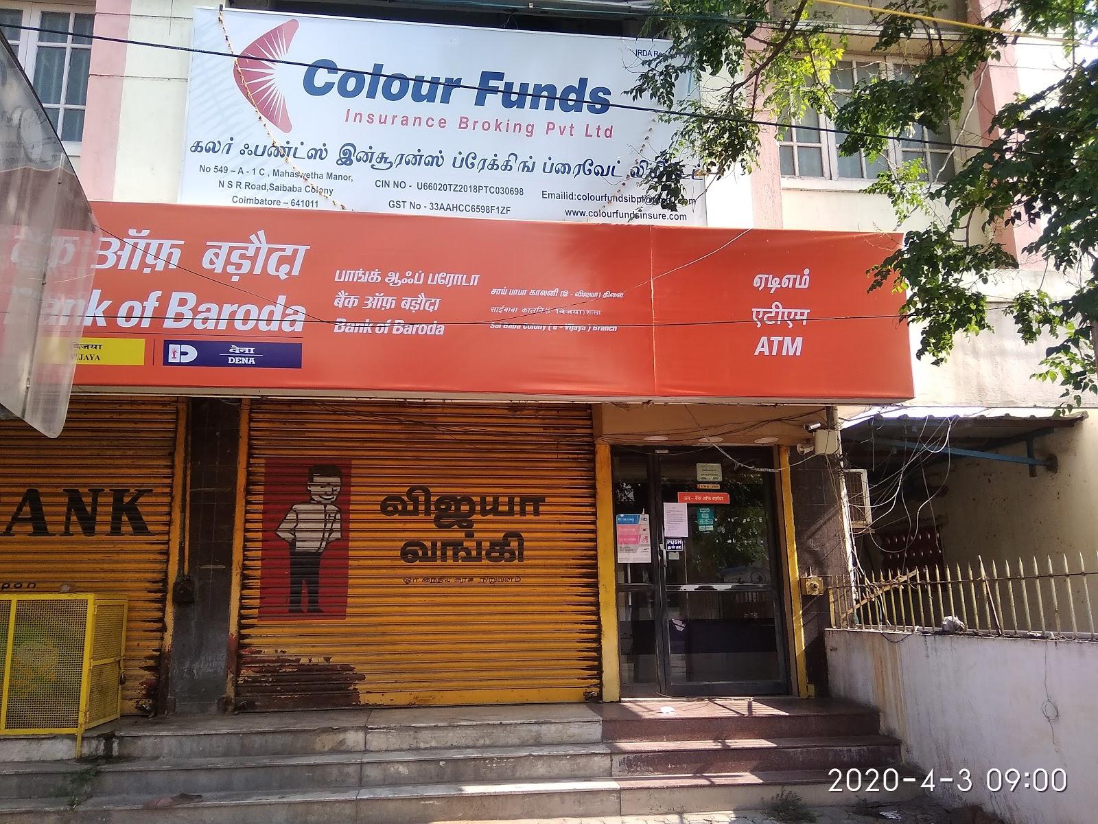 blood bank Bank Of Baroda near Saibaba Colony Tamil Nadu