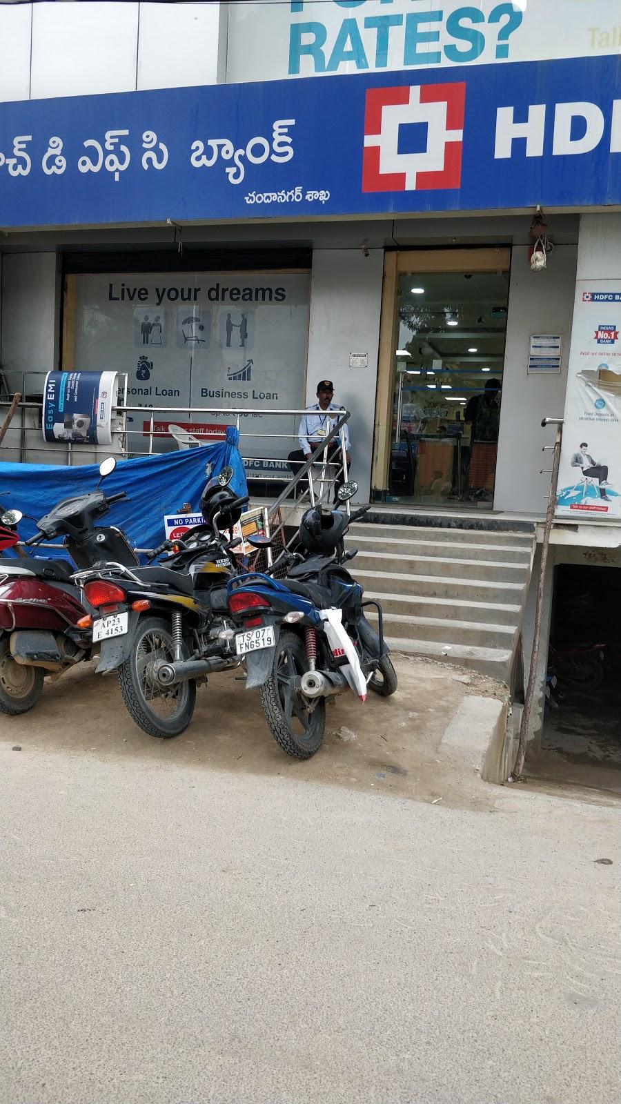 blood bank HDFC Bank near Chanda Nagar Telangana