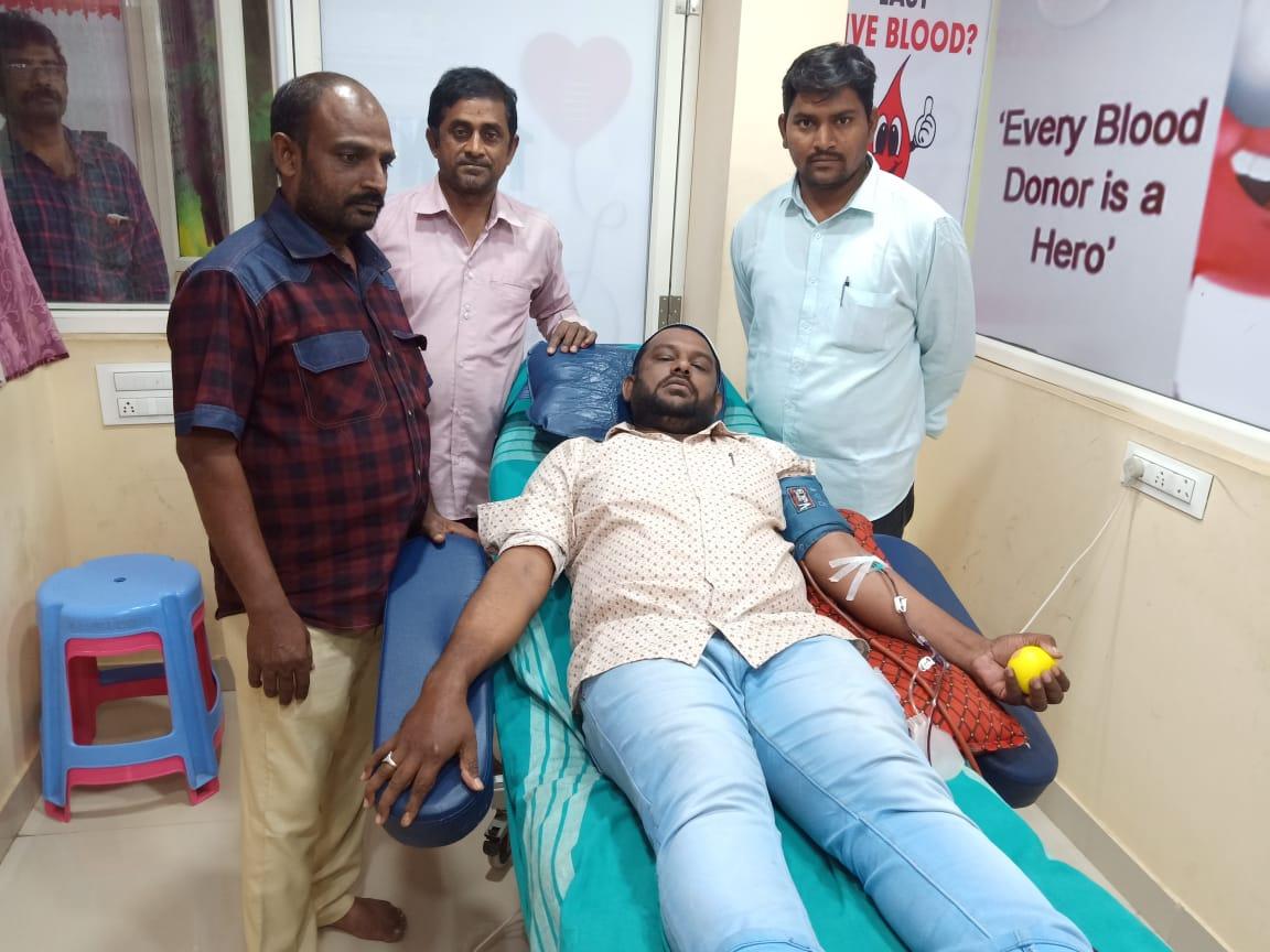 blood bank Vijaya Blood Bank near Nandyala Andhra Pradesh