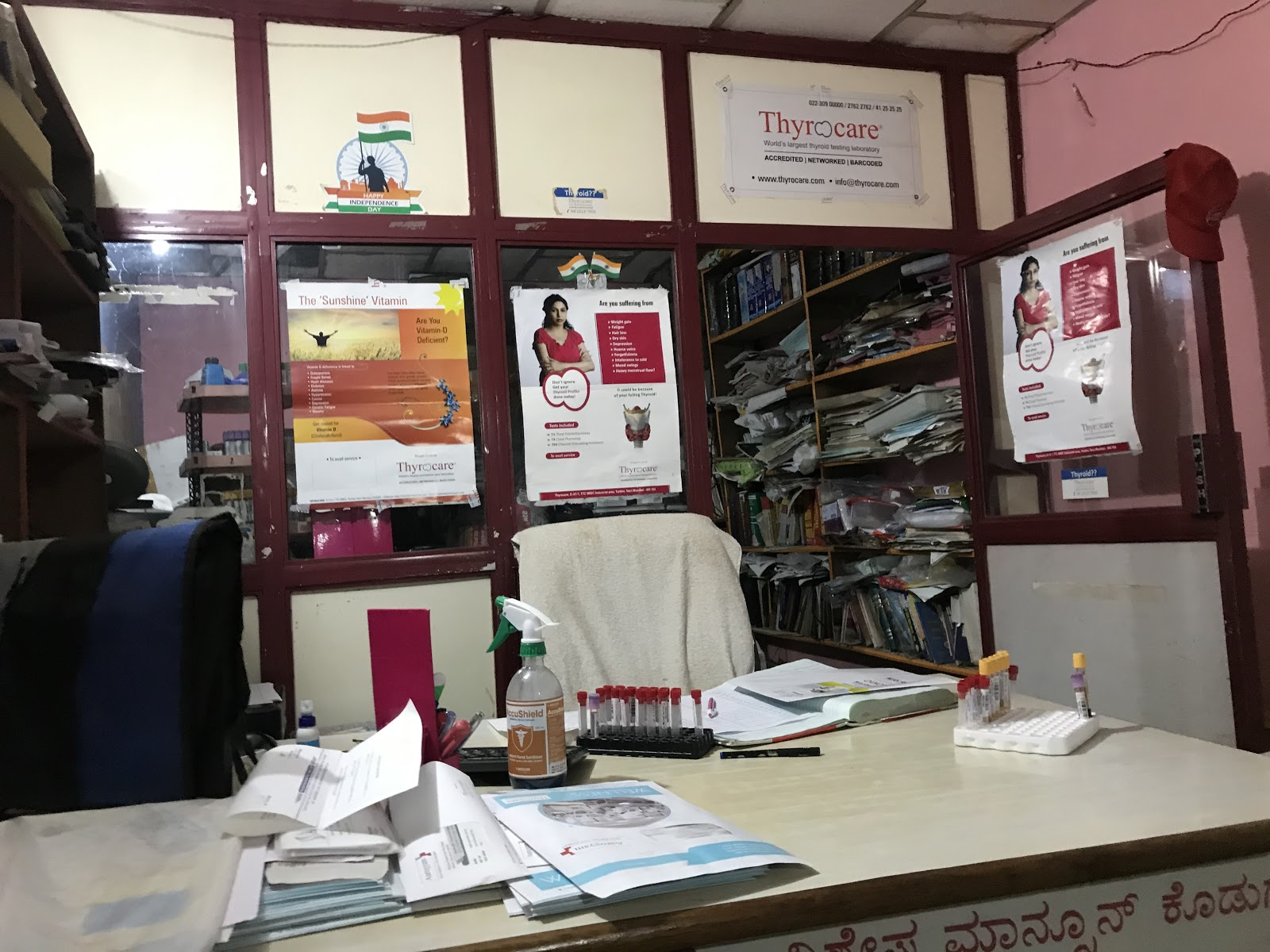 blood bank Thyrocare near Dharwad Karnataka