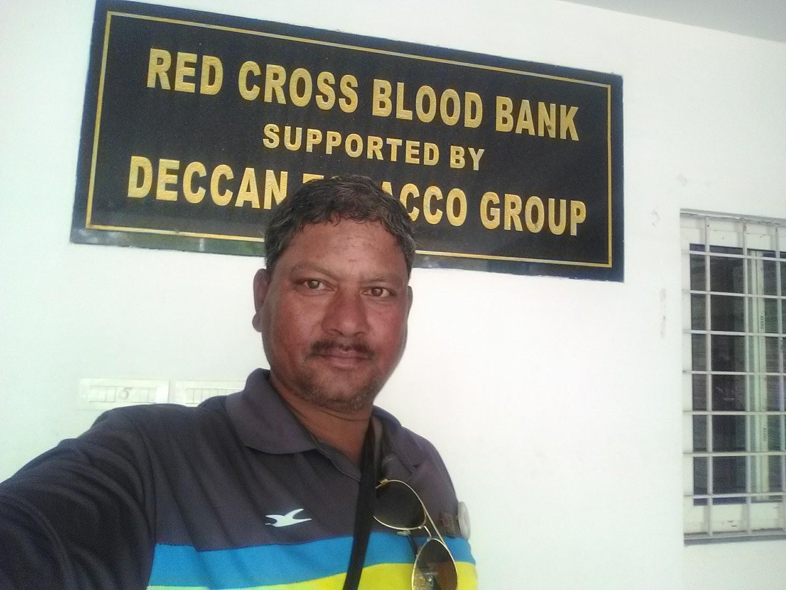 blood bank Indian Red Cross Society Blood Bank near Ongole Andhra Pradesh