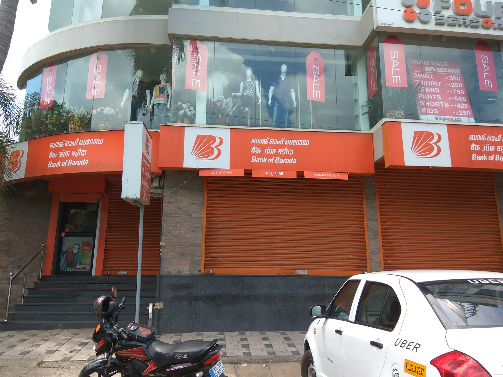 blood bank Bank Of Baroda near Ernakulam Kerala