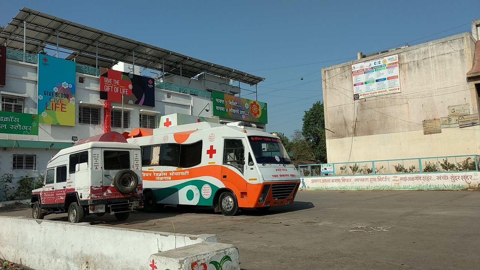 blood bank Indian Red Cross Society near Jalgaon