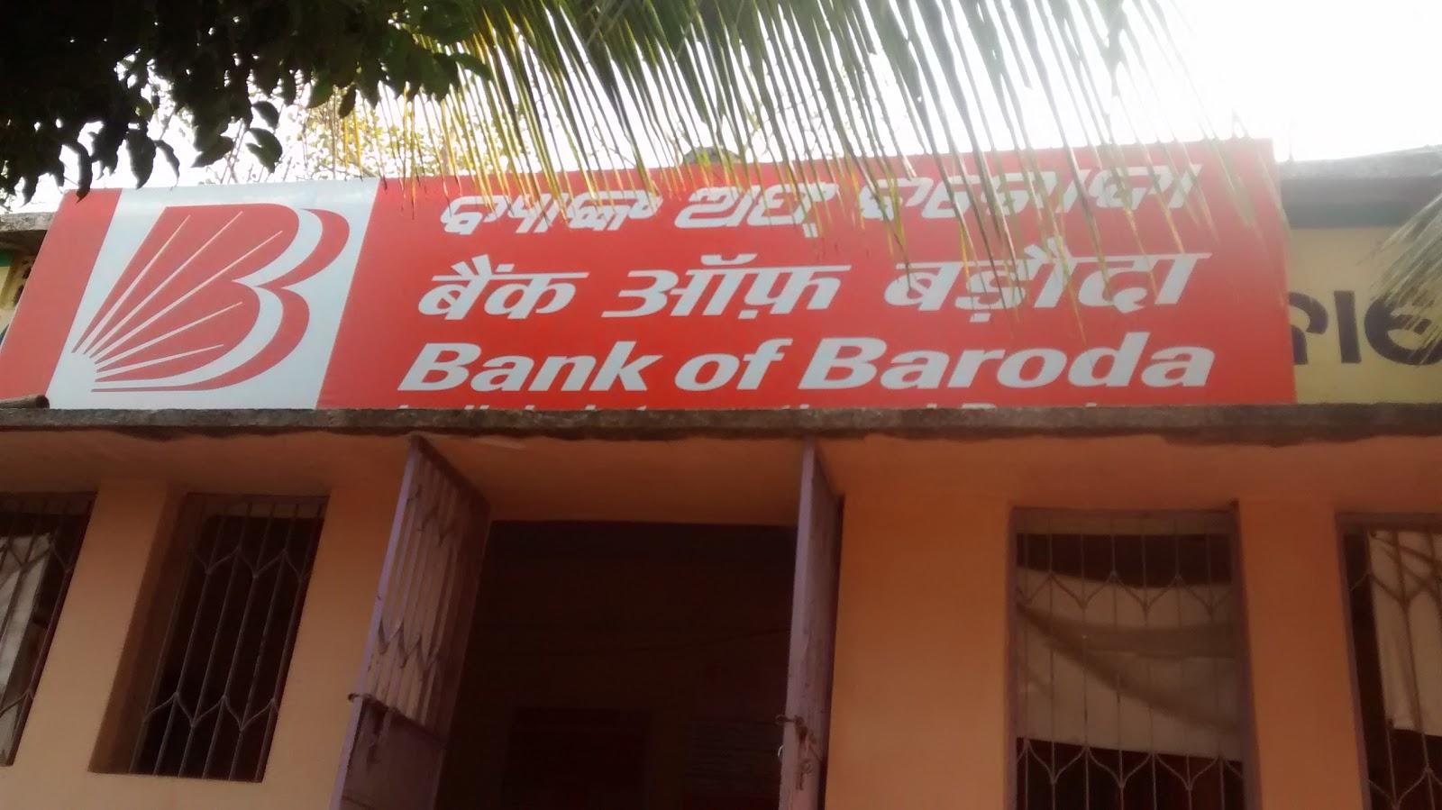 blood bank Bank Of Baroda near Samukapatna Odisha