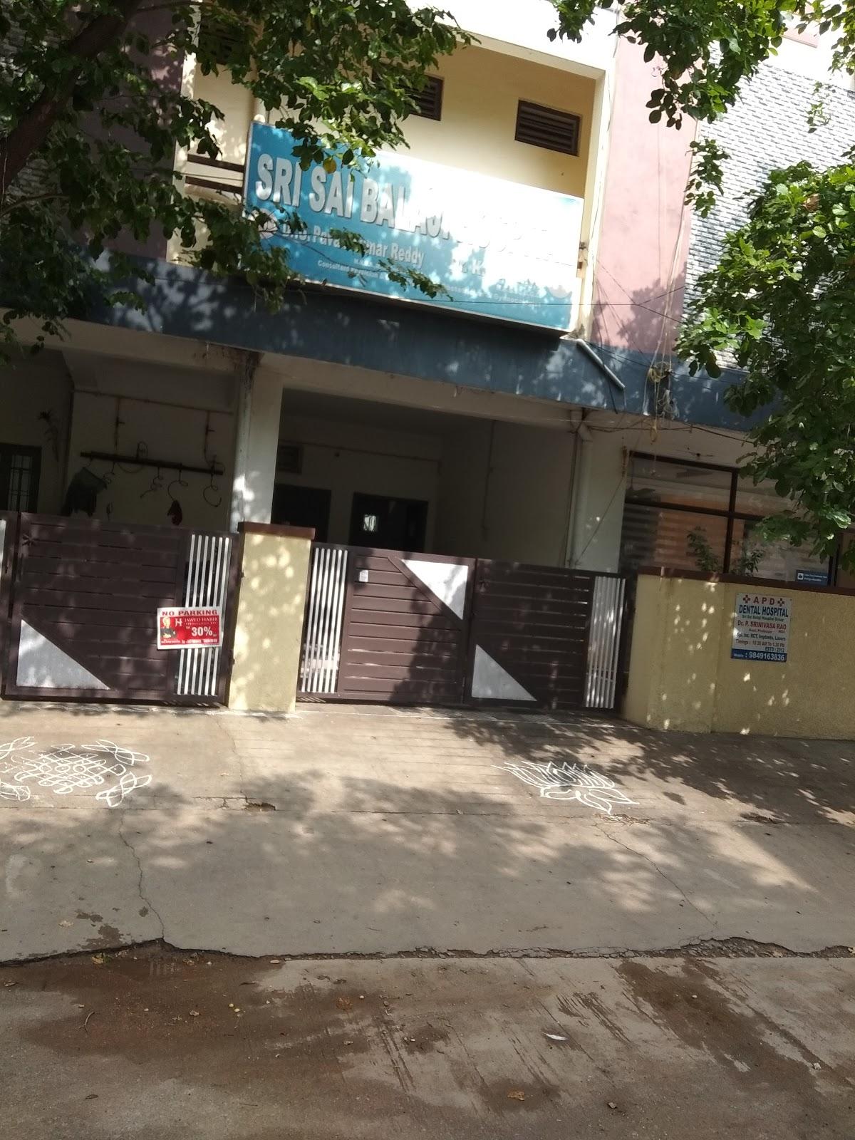 Sri Sai Balaji Hospital Hyderabad Telangana