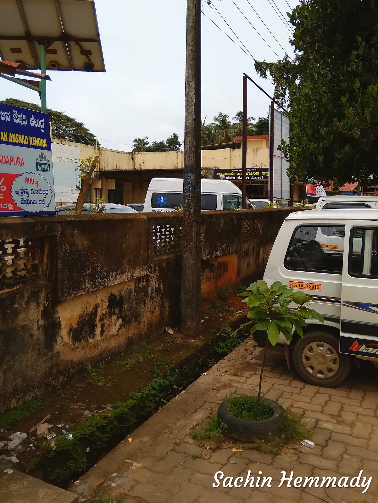 blood bank Indian Red Cross Society near Kundapura Karnataka