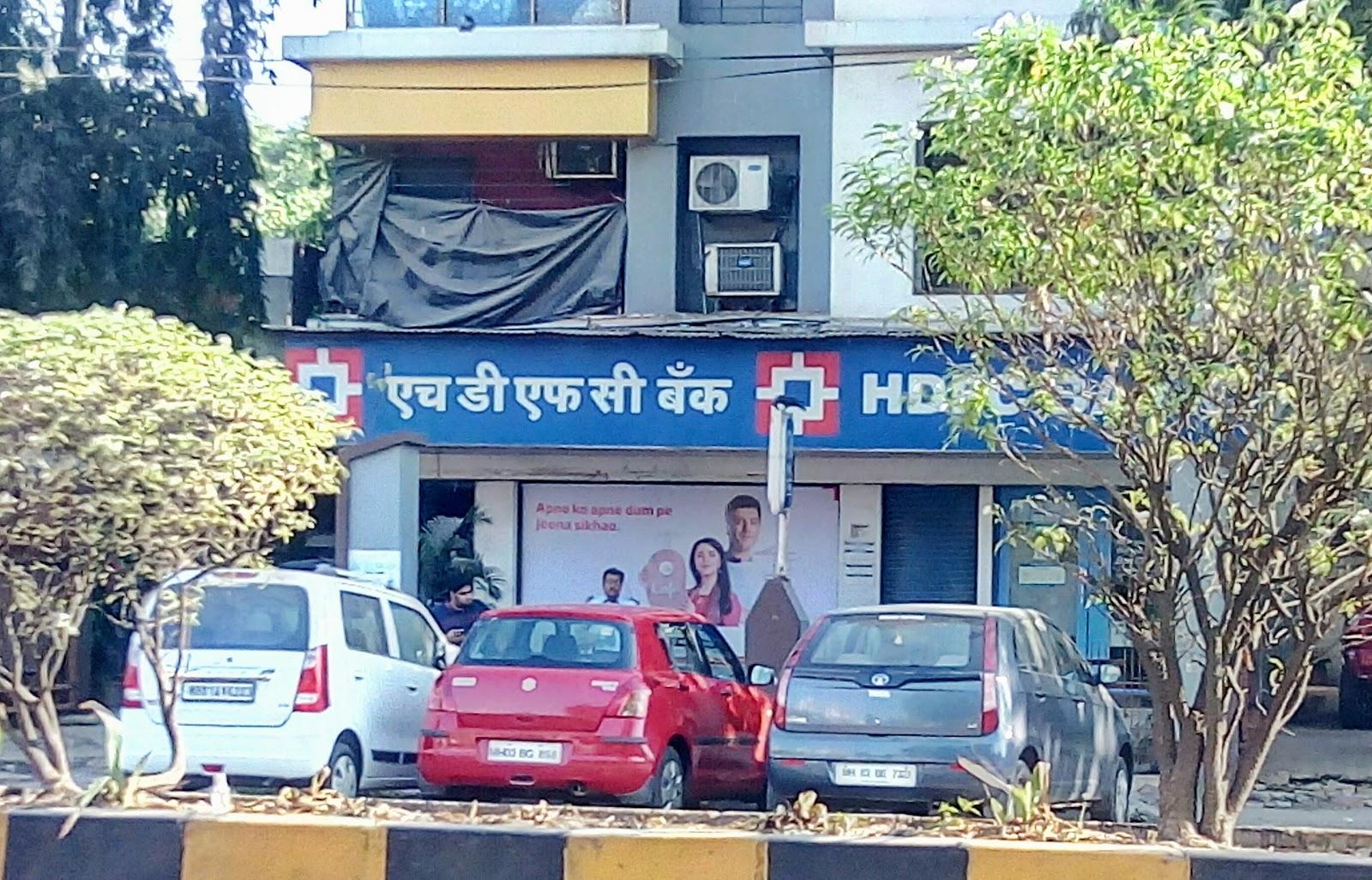 blood bank HDFC Bank near Mumbai Maharashtra