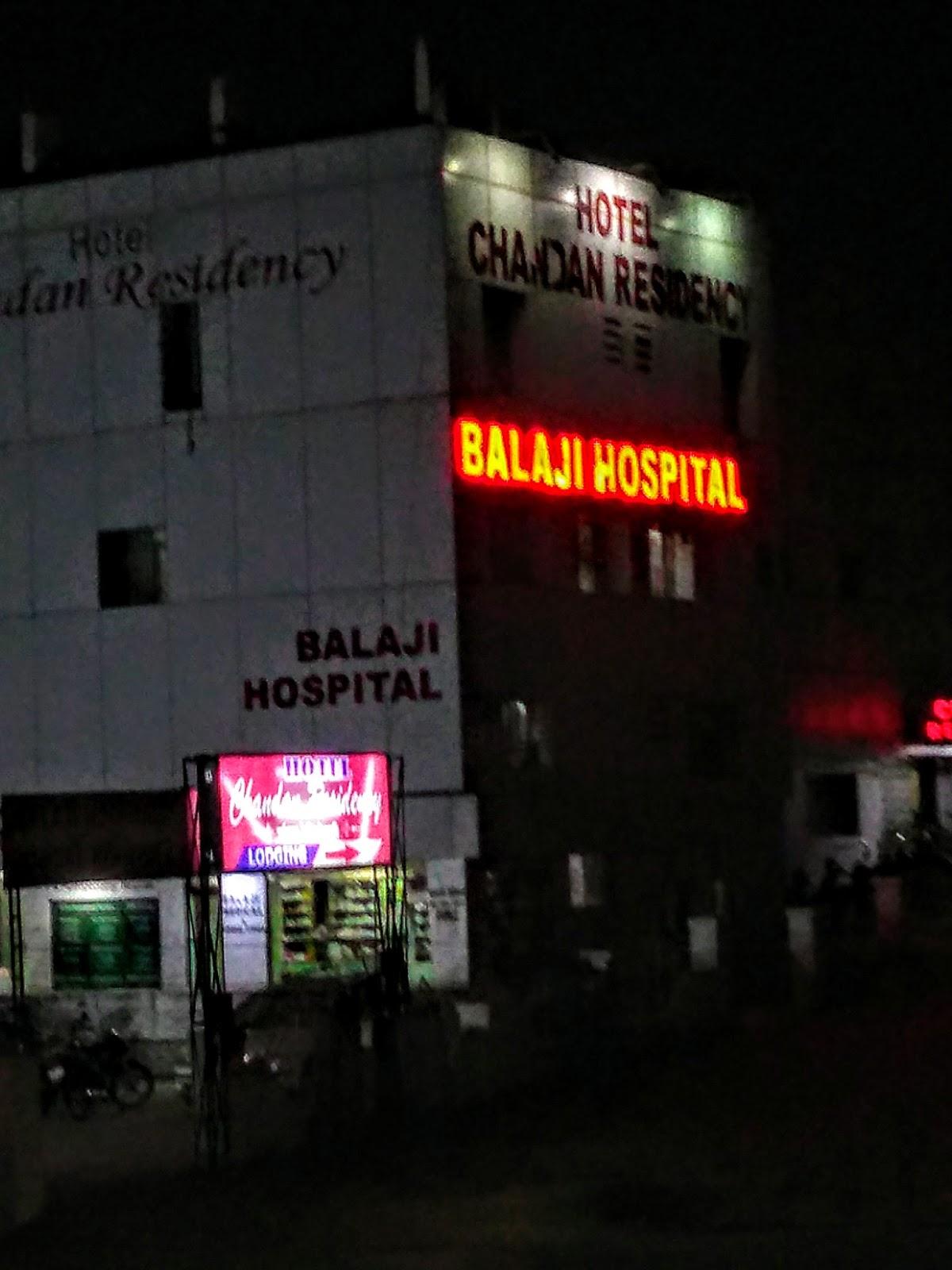 Balaji Hospital Pune Maharashtra