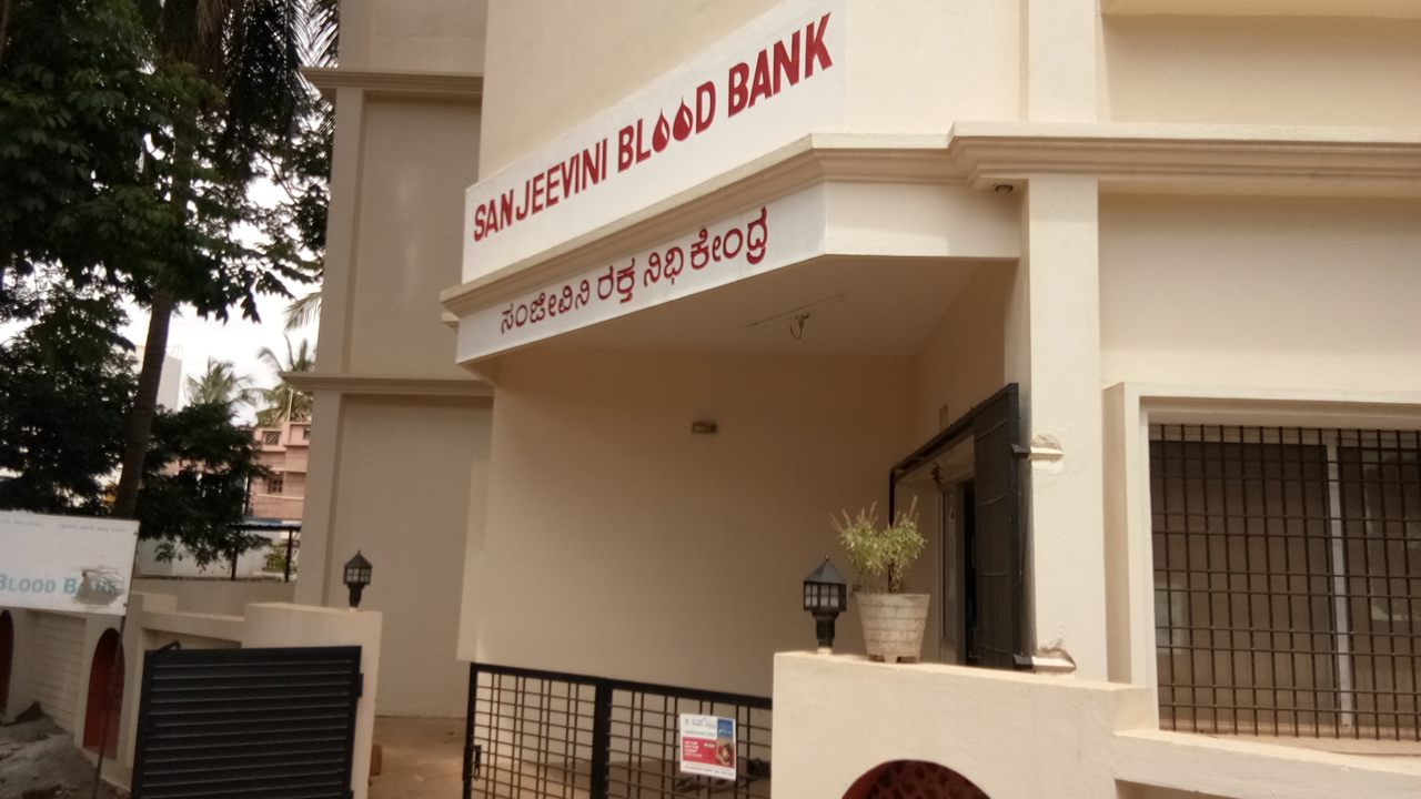 blood bank Sanjeevini Blood Bank near Tumakuru Karnataka
