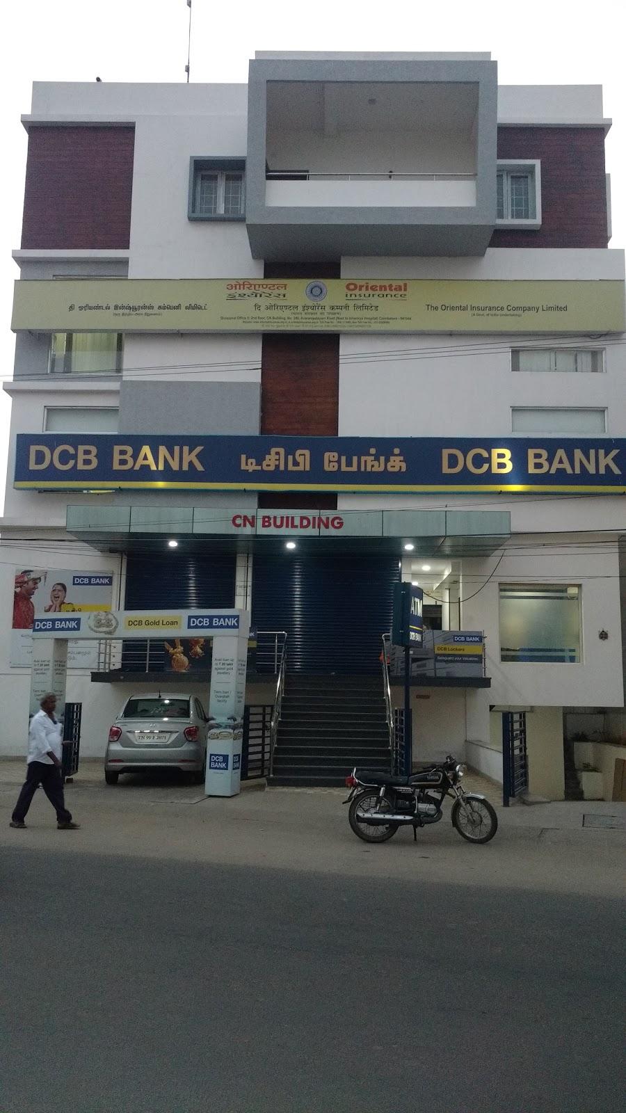 blood bank DCB Bank near New Siddhapudur Tamil Nadu