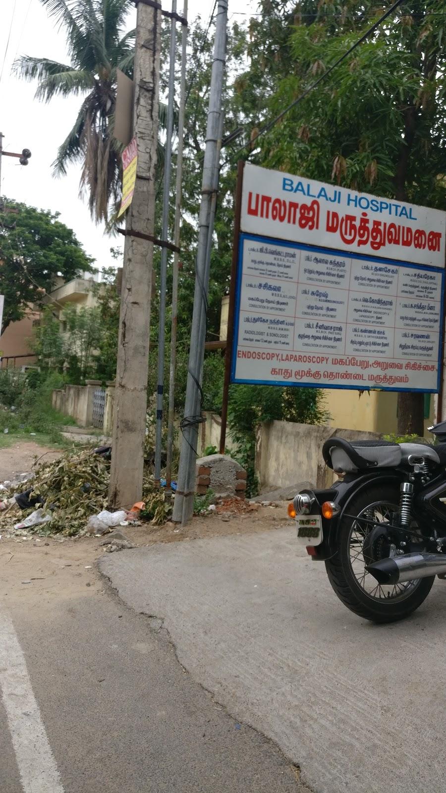 Balaji Hospital (Multi Speciality Hospital Chengalpattu) Chengalpattu Tamil Nadu