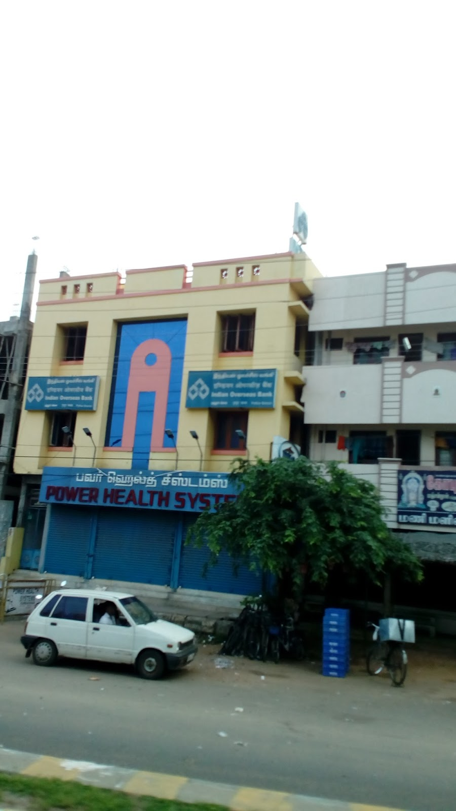 blood bank Indian Overseas Bank near Tiruchirappalli Tamil Nadu