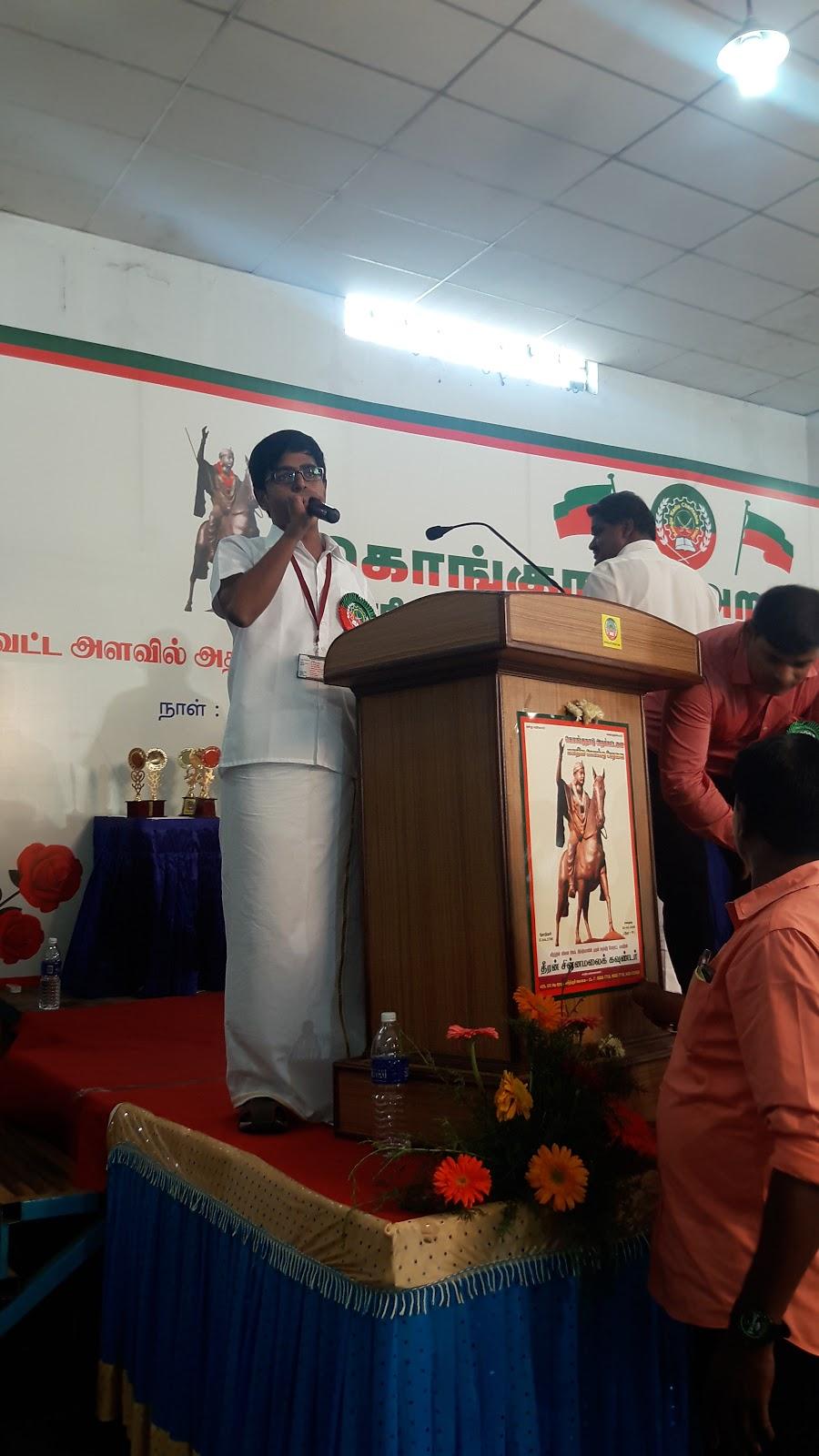 blood bank KonguNadu Charitable Trust near Gandhipuram Tamil Nadu