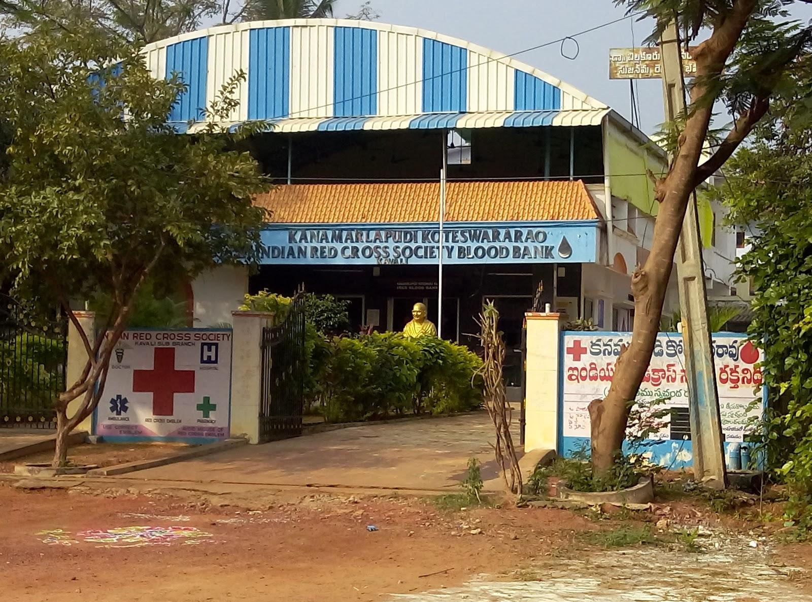 blood bank Indian Red Cross Society near Kavali Andhra Pradesh