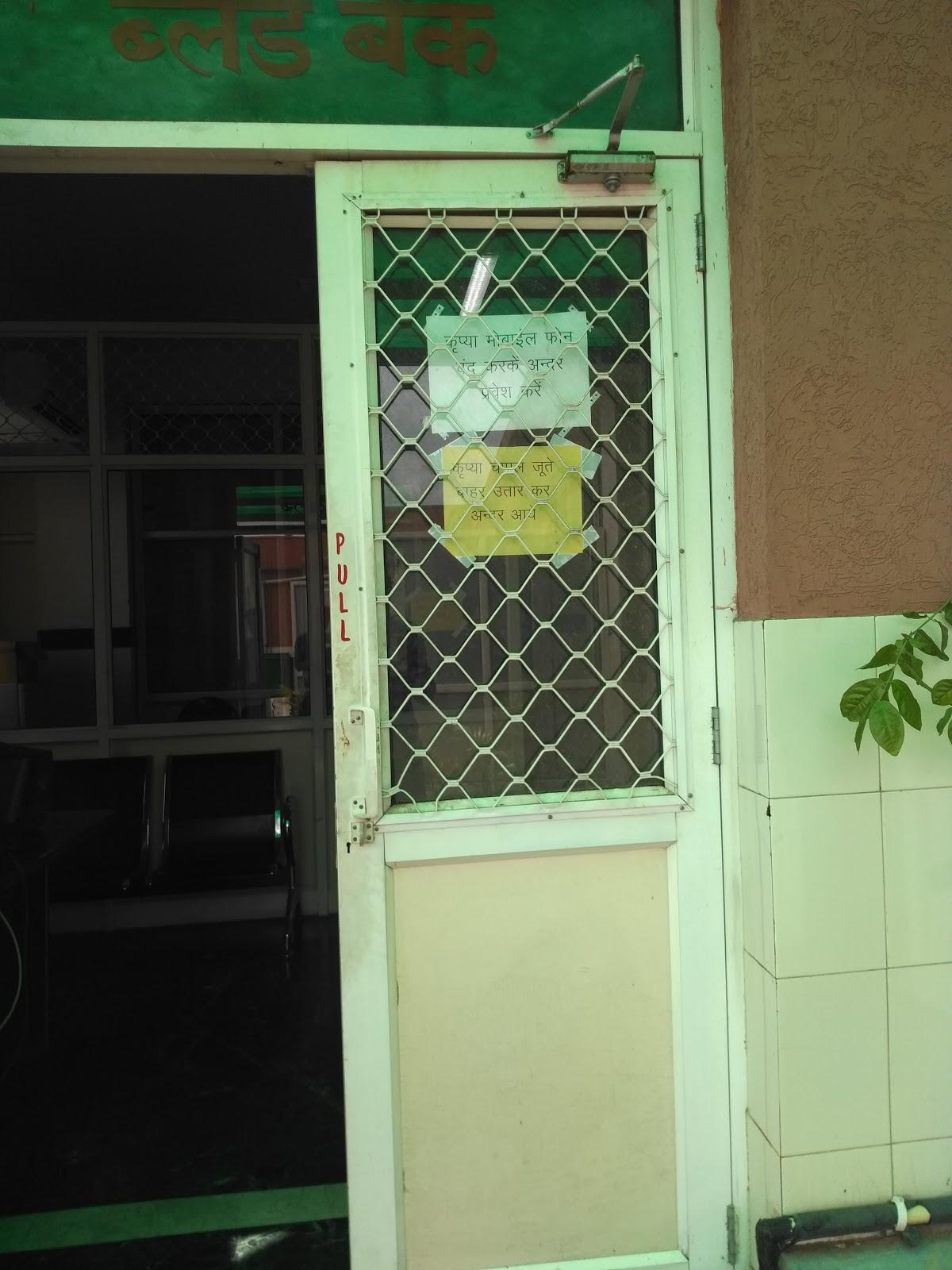 blood bank Blood Bank near Jaipur Rajasthan