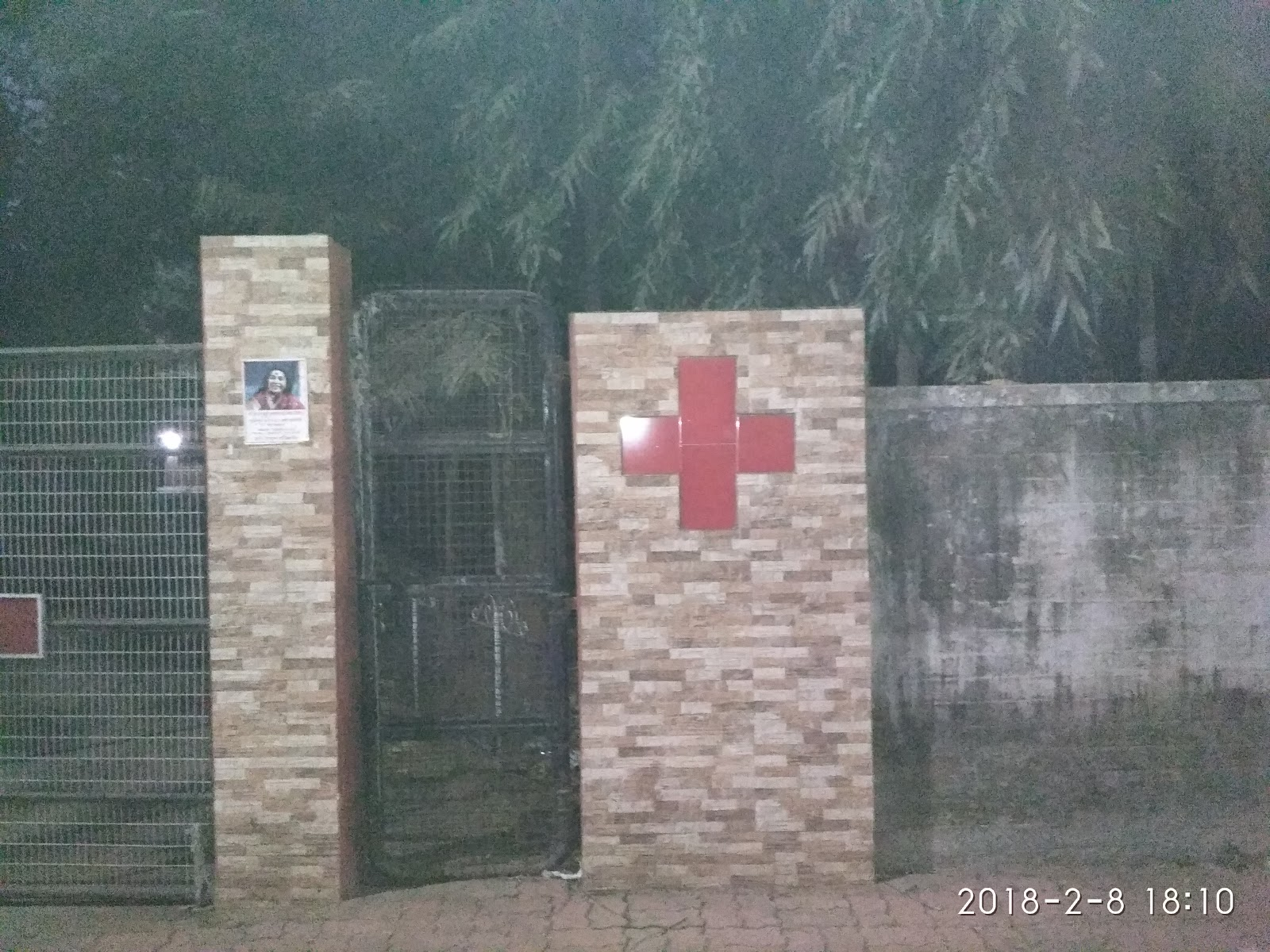 blood bank Indian Red Cross Society Blood Bank near Ranchi Jharkhand