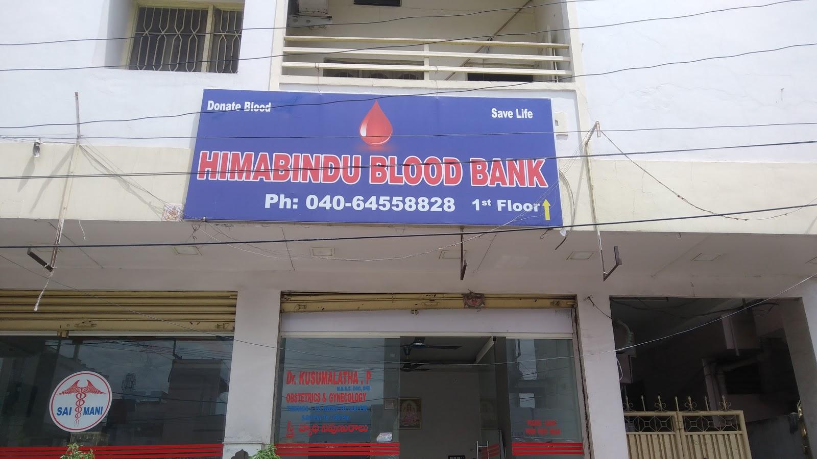 bloodbank image