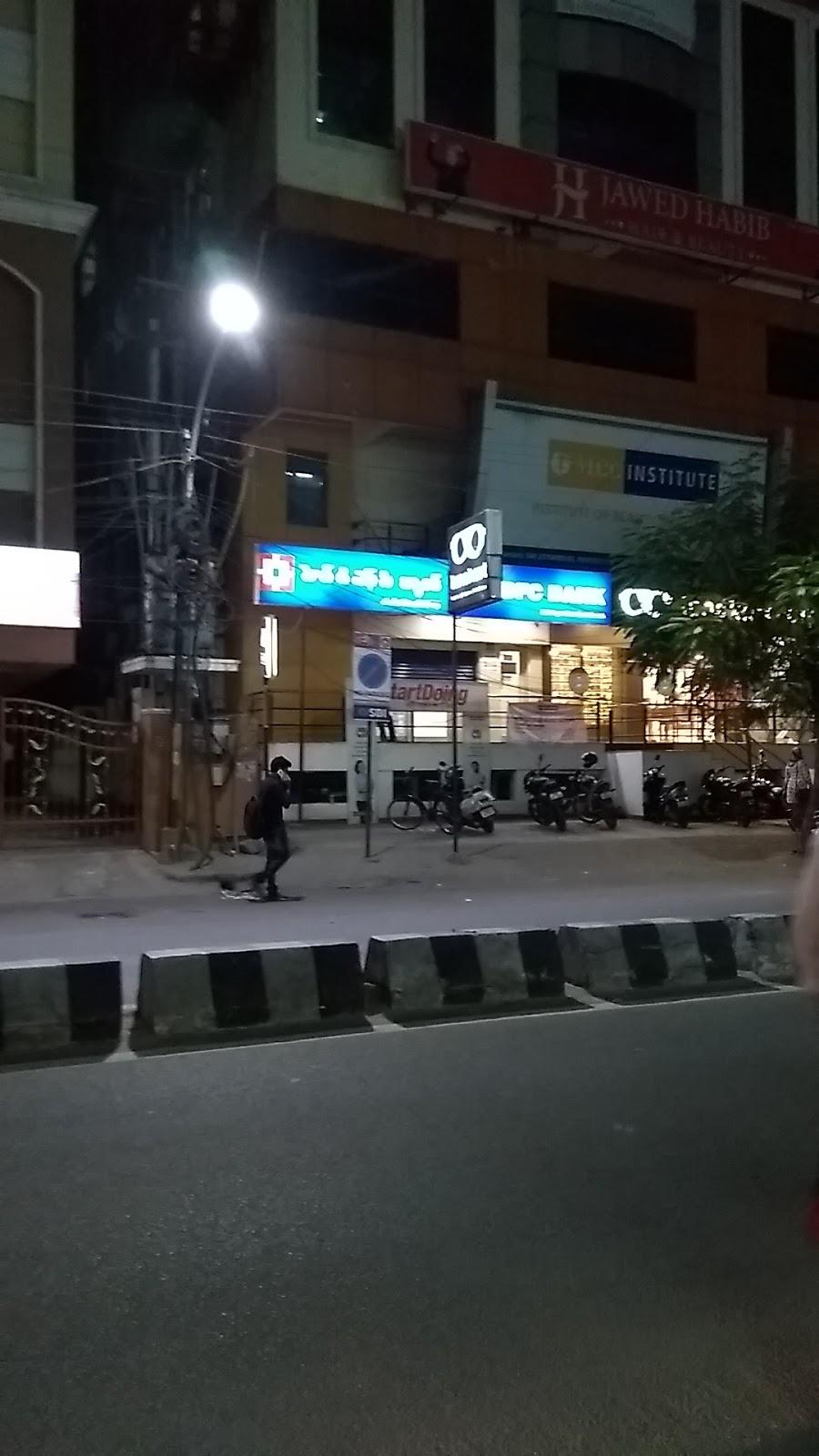 blood bank HDFC Bank near Hyderabad Telangana