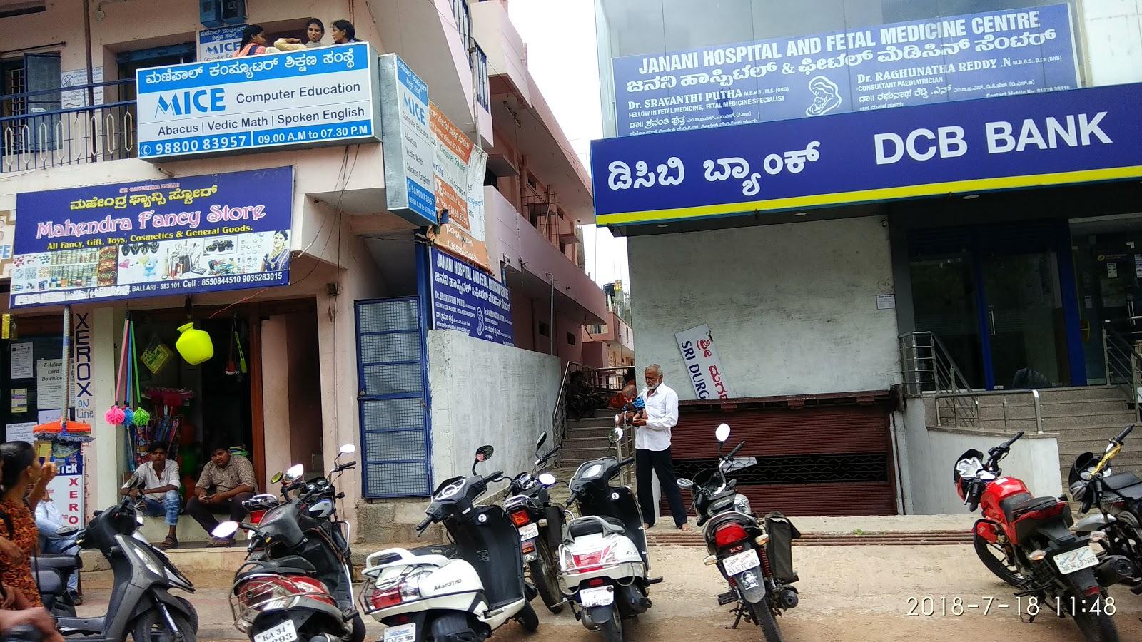 blood bank DCB Bank near Ballari Karnataka