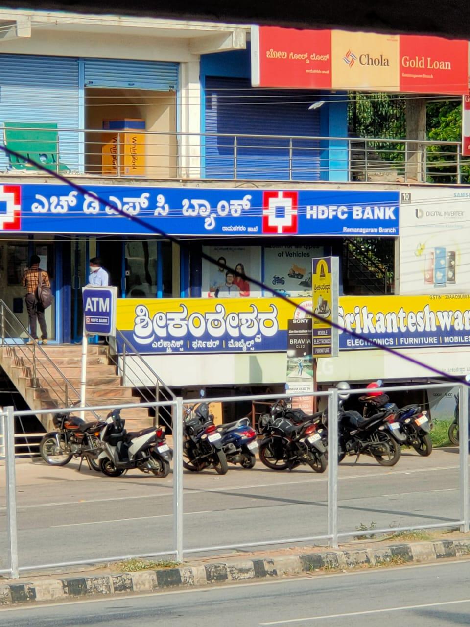 blood bank HDFC Bank near Ramanagar Karnataka