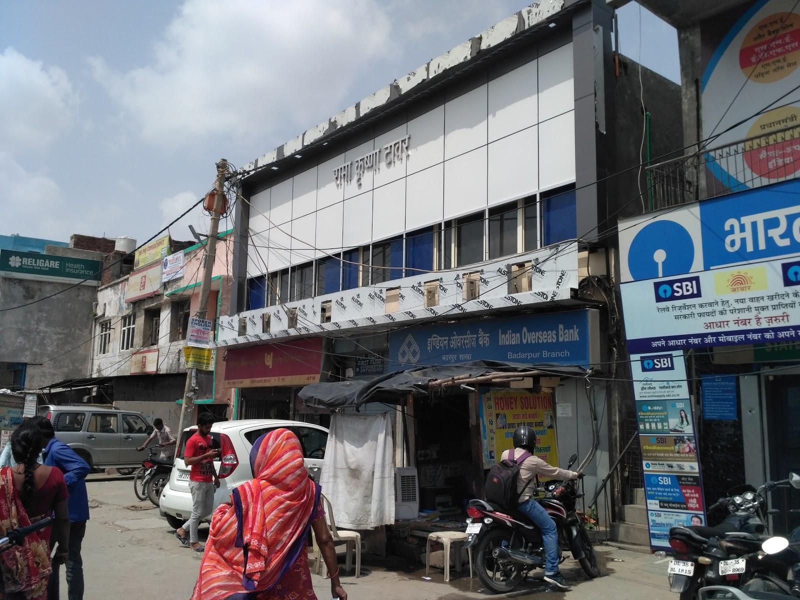 blood bank Indian Overseas Bank near New Delhi Delhi