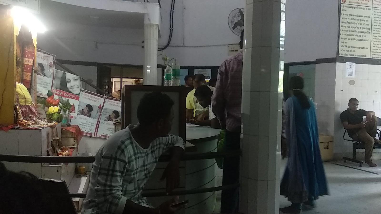blood bank Blood Bank near Brahmapur Odisha