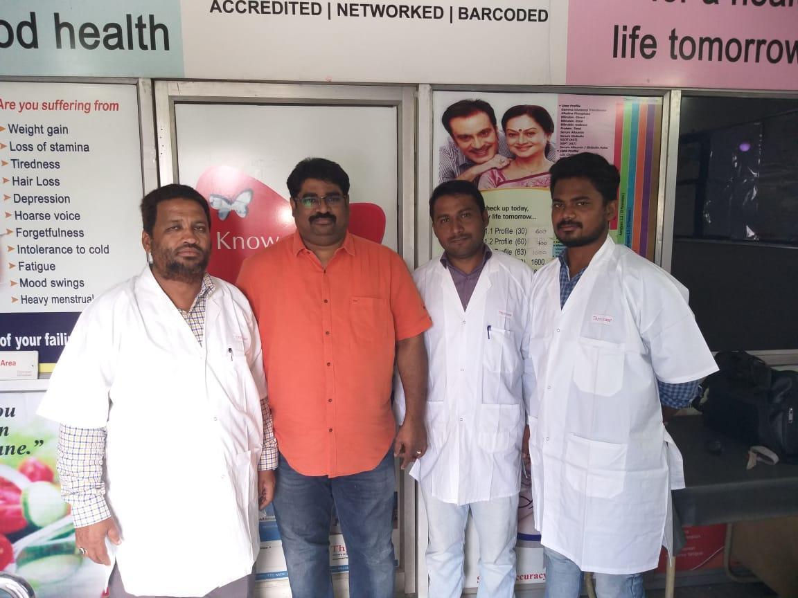 blood bank Thyrocare near Kurnool Andhra Pradesh